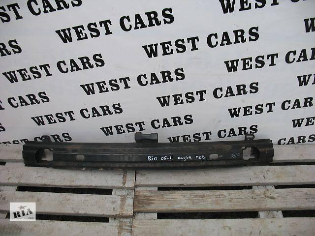 Б/у усилитель заднего/переднего бампера для легкового авто Kia Rio 2006- объявление о продаже  в Луцке