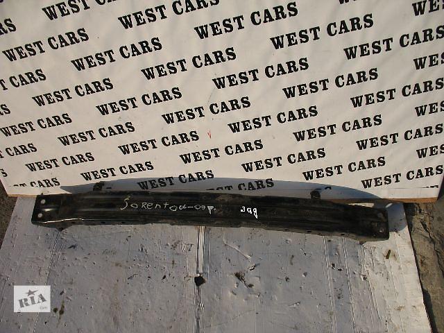 продам Б/у усилитель заднего/переднего бампера для легкового авто Kia Sorento 2007 бу в Луцке