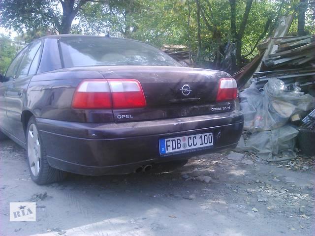 продам Б/у усилитель заднего/переднего бампера для легкового авто Opel Omega все для Опель бу в Днепре (Днепропетровск)