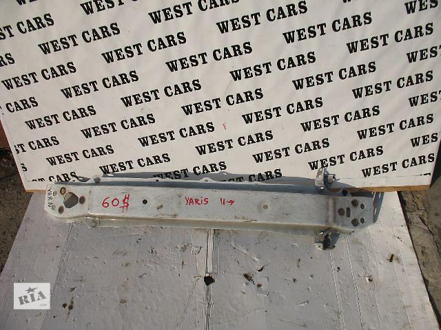 купить бу Б/у усилитель заднего/переднего бампера для легкового авто Toyota Yaris 2012 в Луцке