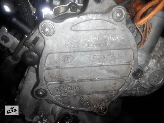 бу Б/у вакуумный насос для легкового авто Audi A4 в Львове