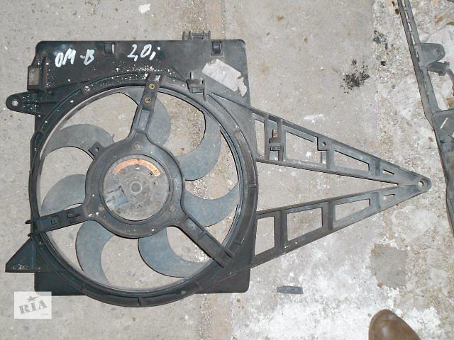 бу вентилятор радиатора для Opel Omega B, 2.0i, 1996 в Львове
