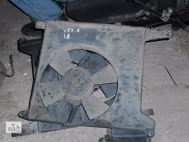 купить бу вентилятор радиатора для Opel Vectra A, 1.8i, 1990 в Львове
