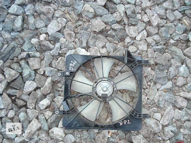 Б/у вентилятор осн радиатора для легкового авто Honda Accord- объявление о продаже  в Киеве