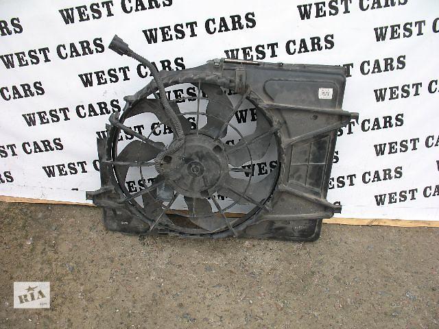продам Б/у вентилятор осн радиатора для легкового авто Kia Ceed 2008 бу в Луцке
