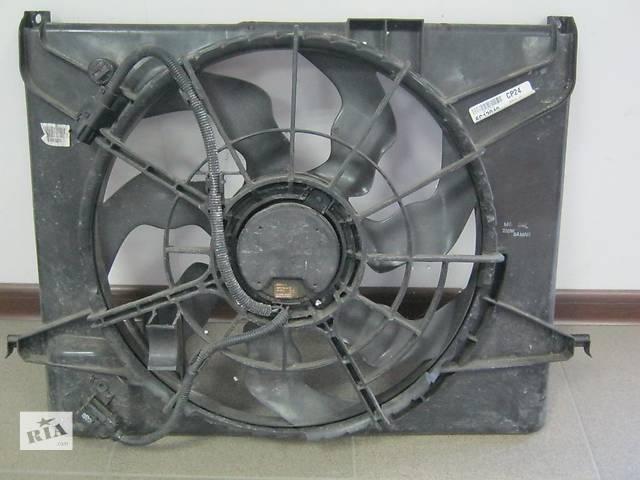 продам Б/у вентилятор осн радиатора Hyundai Sonata бу в Киеве
