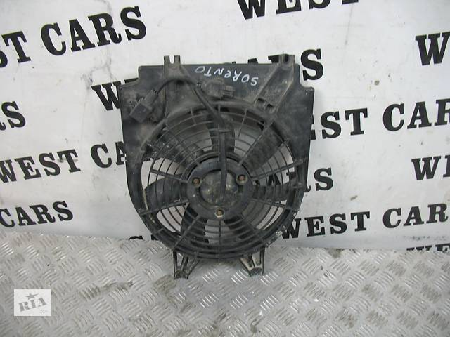 купить бу Б/у вентилятор рад кондиционера для легкового авто Kia Sorento 2005 в Луцке
