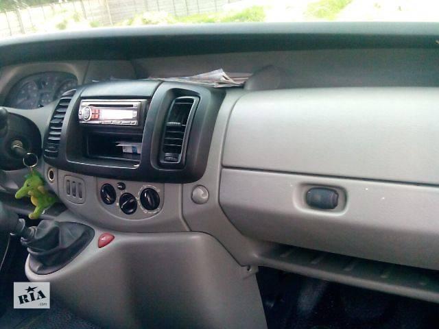 продам Б/у внутренние компоненты кузова для грузовика Renault Trafic бу в Ковеле