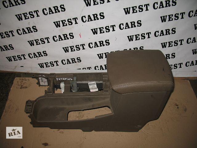 купить бу Б/у внутренние компоненты кузова для легкового авто Nissan Pathfinder 2007 в Луцке