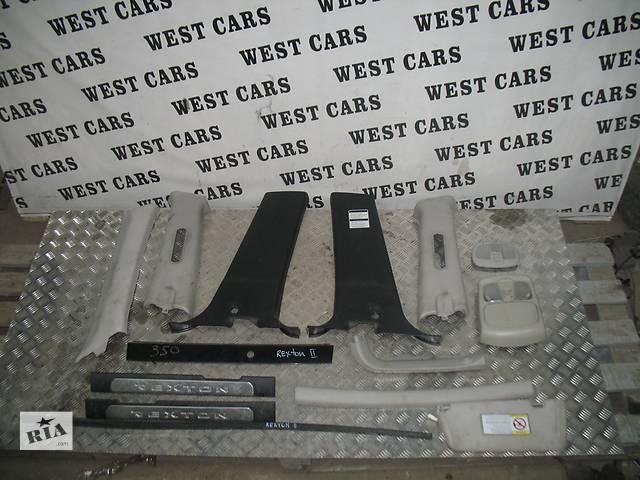 Б/у внутренние компоненты кузова для легкового авто SsangYong Rexton II- объявление о продаже  в Луцке