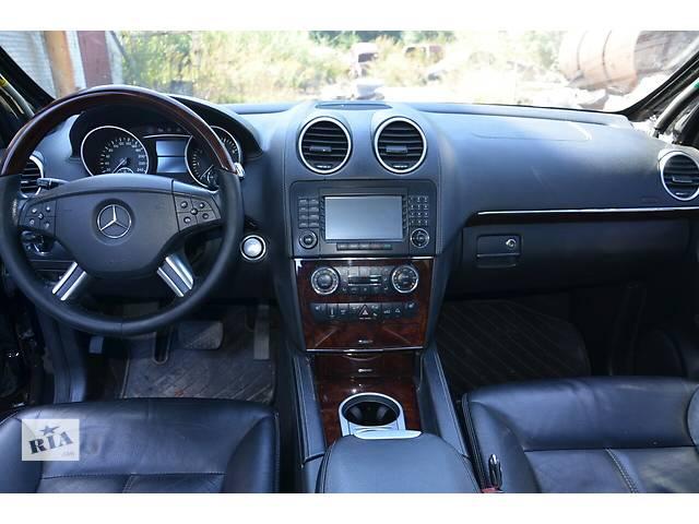 купить бу Б/у внутренние компоненты кузова Mercedes GL-Class 164 2006 - 2012 3.0 4.0 4.7 5.5 Идеал !!! Гарантия !!! в Львове