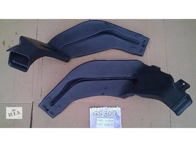 Б/у воздуховоды левый и правый 8721330370, 8721230430 для седана Lexus GS 300 2007г- объявление о продаже  в Николаеве