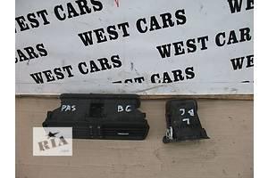 б/у Воздуховоды обдува стекла Volkswagen Passat