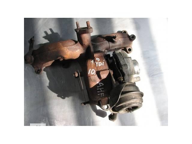 продам Б/у Турбина 1.9 TDI ALH 038253019A Volkswagen Golf 4 Bora Audi A3 Skoda Octavia бу в Киеве