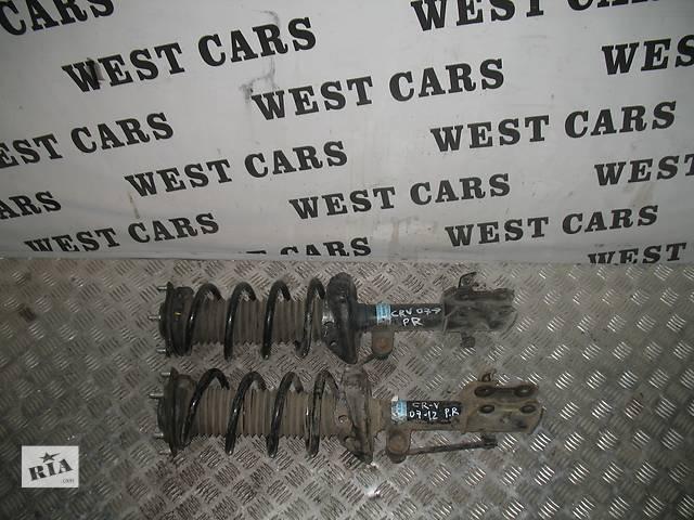продам б/у Задний/передний мост/балка, подвеска, амортиз Амортизатор задний/передний Легковой Honda CR-V 20 бу в Луцке