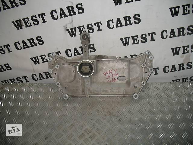 бу б/у Задний/передний мост/балка, подвеска, амортиз Балка передней подвески Легковой Volkswagen Caddy 2006 в Луцке