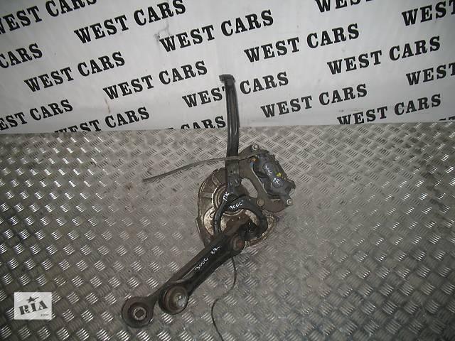 купить бу б/у Задний/передний мост/балка, подвеска, амортиз Поворотный кулак Легковой Chrysler 300 С в Луцке