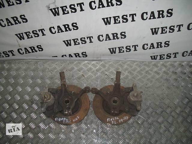 б/у Задний/передний мост/балка, подвеска, амортиз Поворотный кулак Легковой Ford Fiesta New 2010- объявление о продаже  в Луцке