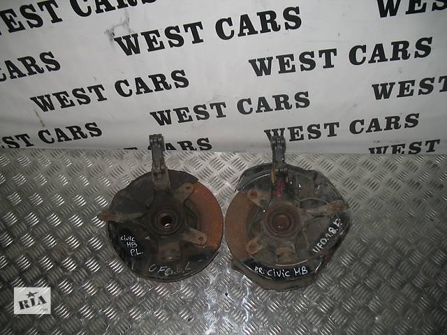 купить бу б/у Задний/передний мост/балка, подвеска, амортиз Поворотный кулак Легковой Honda Civic Hatchback 20 в Луцке