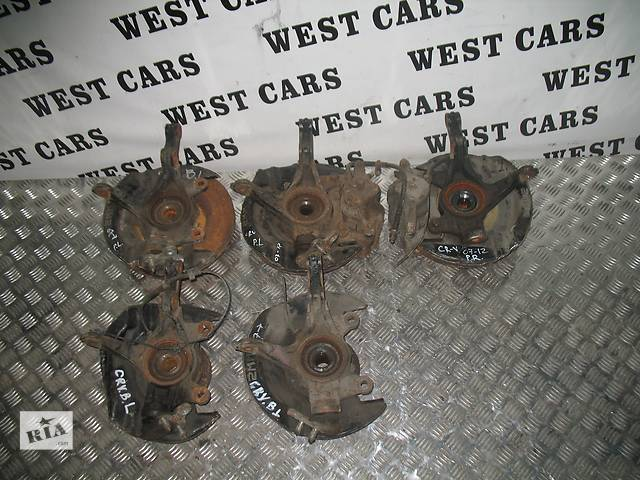 продам б/у Задний/передний мост/балка, подвеска, амортиз Поворотный кулак Легковой Honda CR-V 2007 бу в Луцке