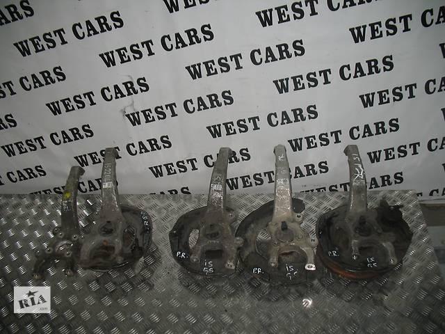 бу б/у Задний/передний мост/балка, подвеска, амортиз Поворотный кулак Легковой Lexus IS 2007 в Луцке