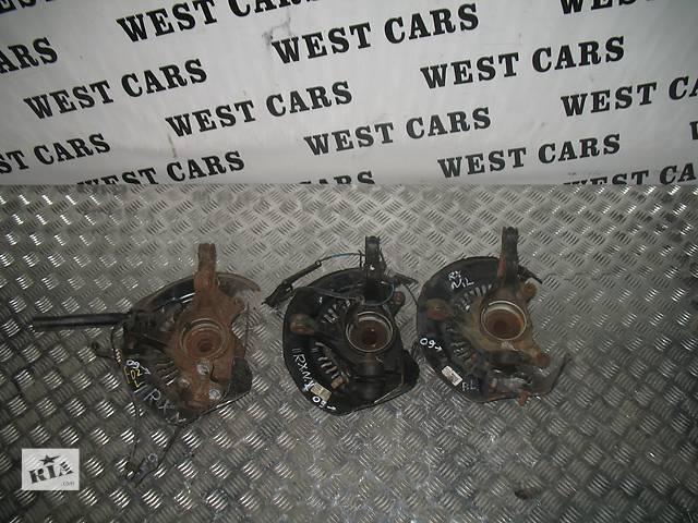 б/у Задний/передний мост/балка, подвеска, амортиз Поворотный кулак Легковой Lexus RX 2010- объявление о продаже  в Луцке