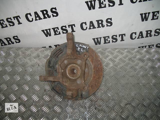б/у Задний/передний мост/балка, подвеска, амортиз Поворотный кулак Легковой Mitsubishi Galant 2007- объявление о продаже  в Луцке