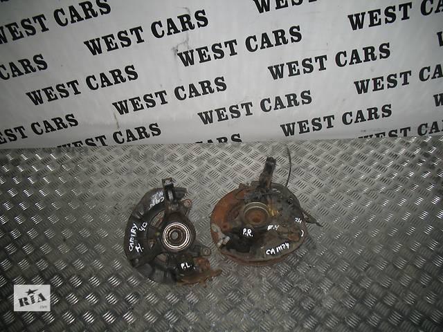 б/у Задний/передний мост/балка, подвеска, амортиз Поворотный кулак Легковой Toyota Camry 2008- объявление о продаже  в Луцке