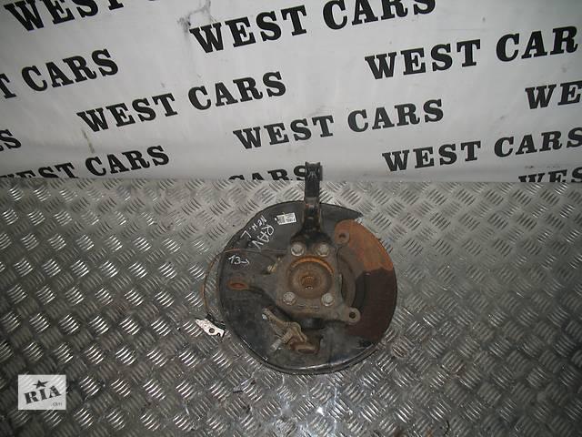 бу б/у Задний/передний мост/балка, подвеска, амортиз Поворотный кулак Легковой Toyota Rav 4 2013 в Луцке