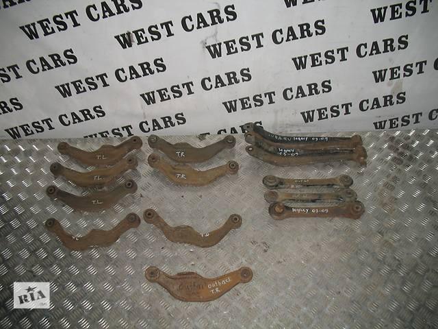 продам б/у Задний/передний мост/балка, подвеска, амортиз Рычаг Легковой Subaru Legacy Outback 2006 бу в Луцке