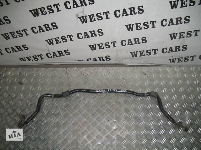 купить бу б/у Задний/передний мост/балка, подвеска, амортиз Стабилизатор Легковой Honda CR-V 2005 в Луцке