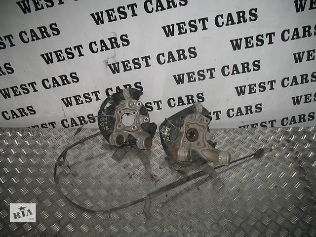купить бу б/у Задний/передний мост/балка, подвеска, амортиз Цапфа Легковой Honda CR-V 2007 в Луцке