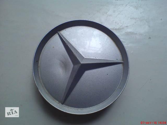 продам Б/у заглушка на литой диск для легкового авто Mercedes бу в Николаеве