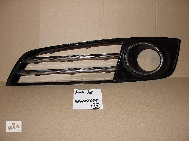 продам Б/у заглушка туманной фары для легкового авто Audi A8 4H0807679 в наличии!! бу в Львове