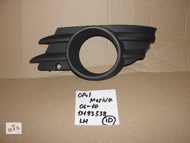 бу Б/у заглушка туманної фари для легкового авто Opel Meriva 13193538 в наявності!!!! в Львове