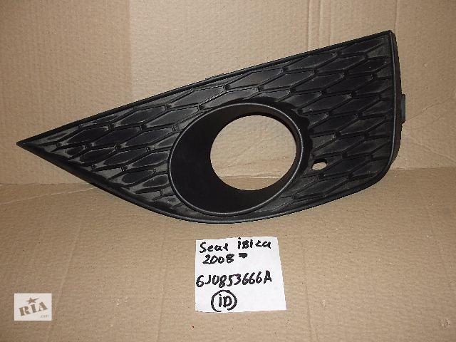 Б/у заглушка туманной фары для легкового авто Seat Ibiza 6J0853666A В НАЛИЧИИ!!!!- объявление о продаже  в Львове