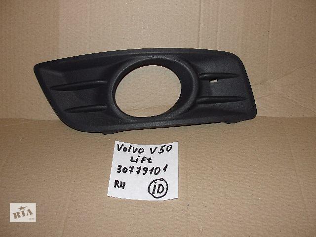 бу Б/у заглушка туманной фары для легкового авто Volvo V50 30779101 в наличии!! в Львове