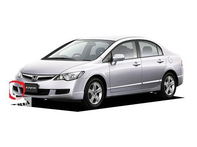 купить бу Б/у заглушка туманной фары для седана Honda Civic в Киеве