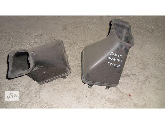 Б/у захист интеркулера для легкового авто Hyundai Tucson 2007- объявление о продаже  в Коломые