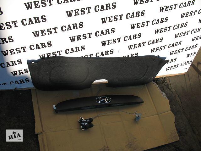 Б/у замок крышки багажника для легкового авто Hyundai Accent 2007- объявление о продаже  в Луцке