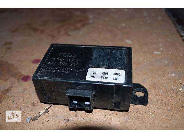 продам Б/у замок зажигания/контактная группа для легкового авто Audi A8 бу в Умани