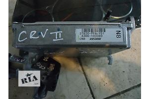 б/у Блок управления двигателем Honda CR-V