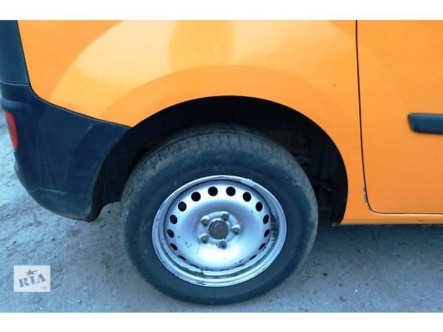 Б/у запаска/докатка для легкового авто Renault Kangoo- объявление о продаже  в Луцке