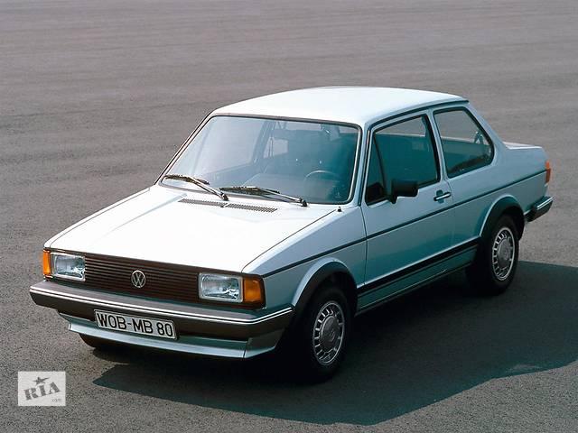 купить бу Б/у  запчасти для купе Volkswagen Jetta 1.   1980р в Ивано-Франковске