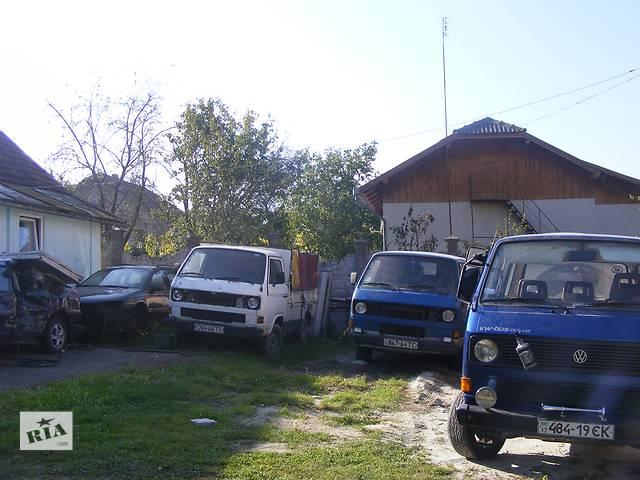 Набір для реставрації фольксваген vw Volkswagen T3 (Transporter)- объявление о продаже  в Дрогобыче