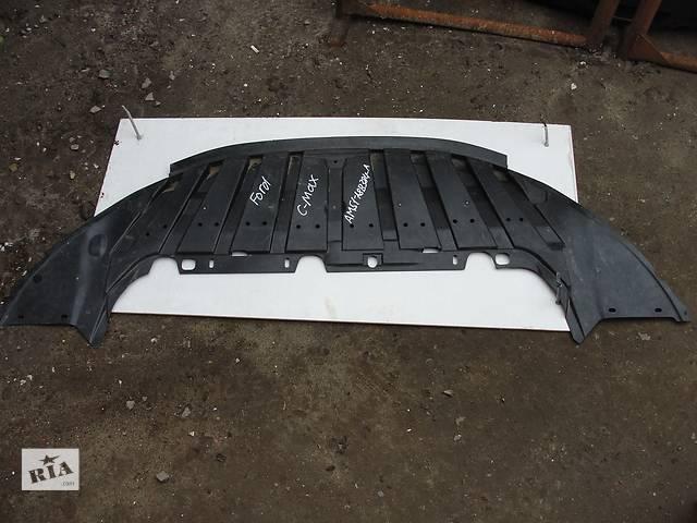 купить бу Б/у защита под двигатель для легкового авто Ford C-Max В НАЛИЧИИ!!!! в Львове