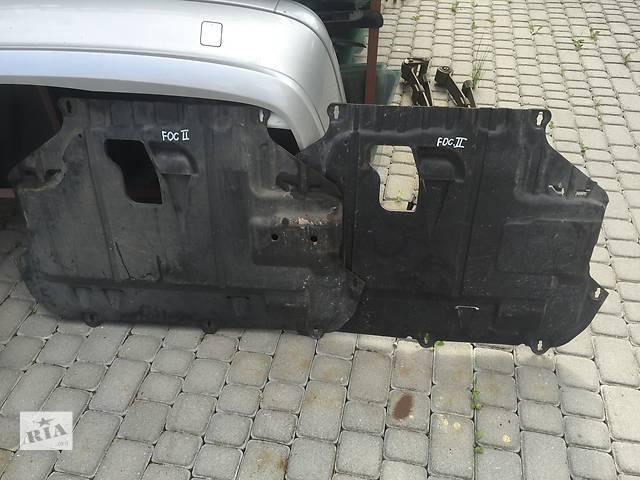 продам Б/у защита под двигатель для легкового авто Ford Focus бу в Львове