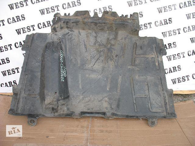купить бу Б/у защита под двигатель для легкового авто Jeep Grand Cherokee 2006 в Луцке