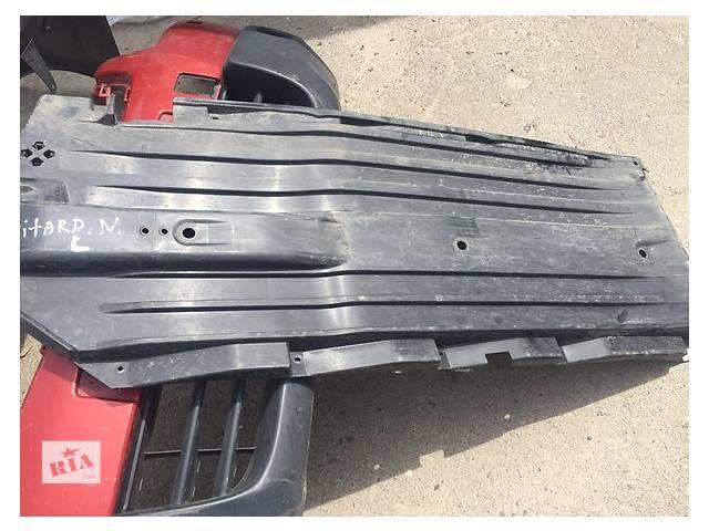 продам Б/у защита под двигатель для легкового авто Suzuki Grand Vitara бу в Ровно