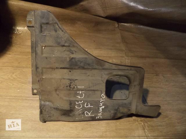 купить бу Б/у защита под двигатель нижняя правая 96454472 для седана Chevrolet Lacetti 2007 в Киеве